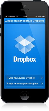 avtomaticheskoe-rezervnoe-kopirovanie-foto-i-video-na-ios-v-dropbox-3
