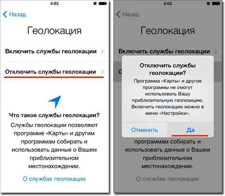 kak-aktivirovat-iphone-1