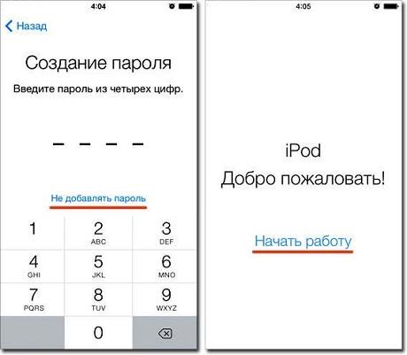 kak-aktivirovat-iphone-2