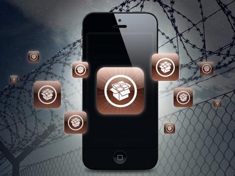 dzhejlbrejka-ios-711, iOS 7.1.2