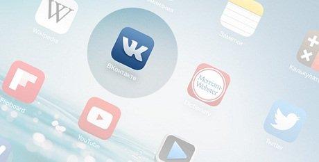 vkontakte-vnov-udalili-iz-app-store-teper-za-pornografiyu