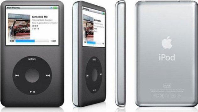 С чем же связан бурный рост цен на iPod classic