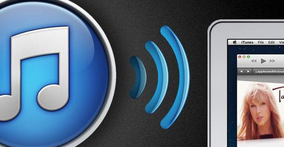 Как сделать рингтон для iPhone с помощью iTunes