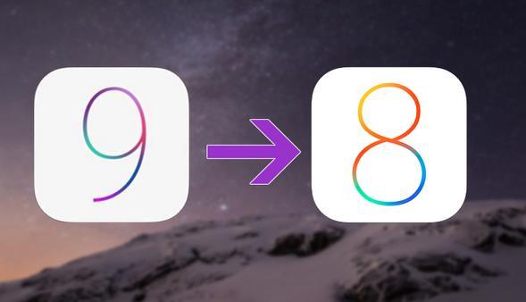 Как откатиться с iOS 9 на iOS 8?