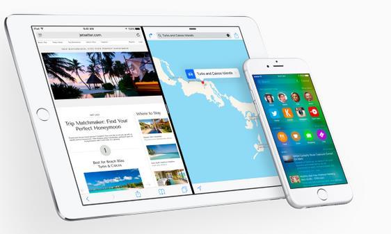Как установить iOS 9 без учетной записи разработчика?