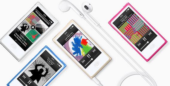 Новые цвета iPod nano и iPod shuffle