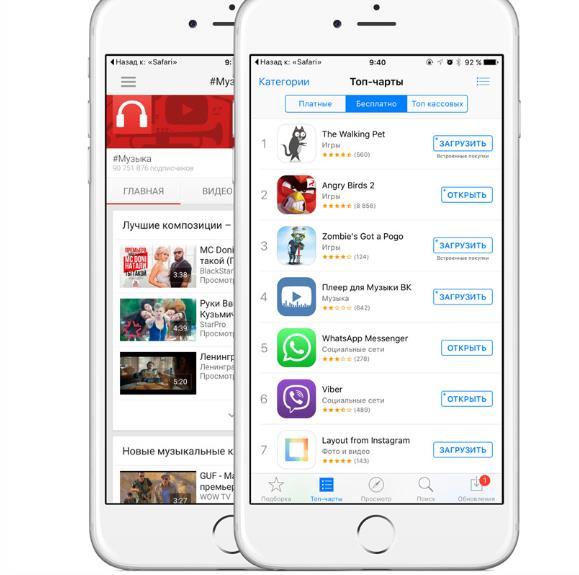Новая кнопка «Назад» в iOS 9-1