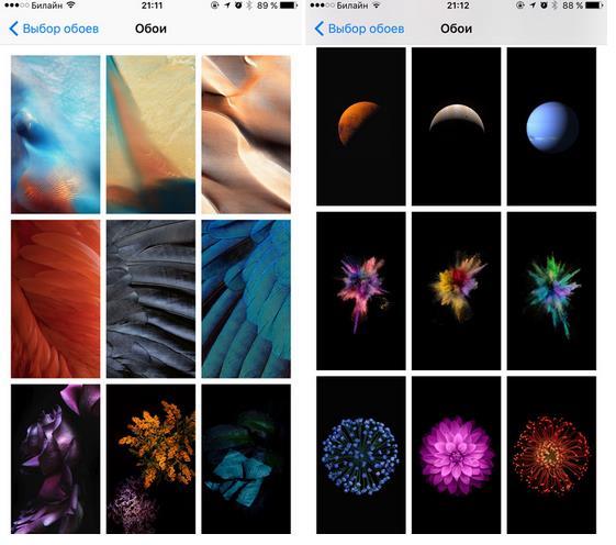 Что добавили в iOS 9 beta 5-1