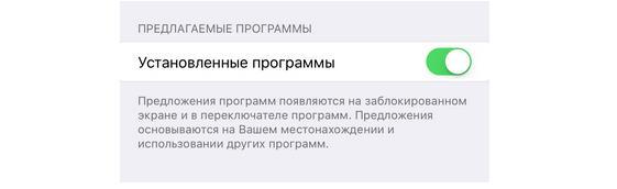 Что добавили в iOS 9 beta 5-2
