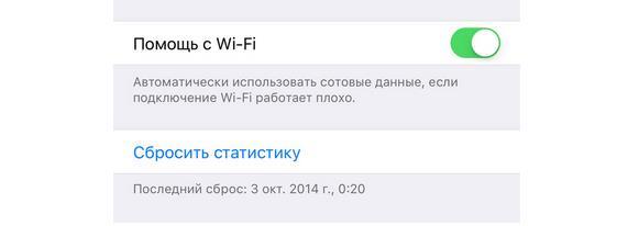 Что добавили в iOS 9 beta 5-4