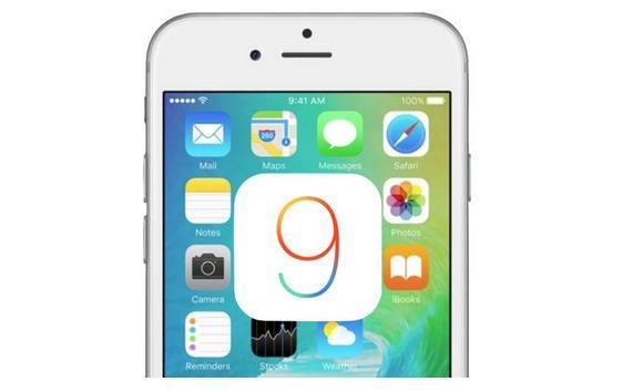 Что добавили в iOS 9 beta 5