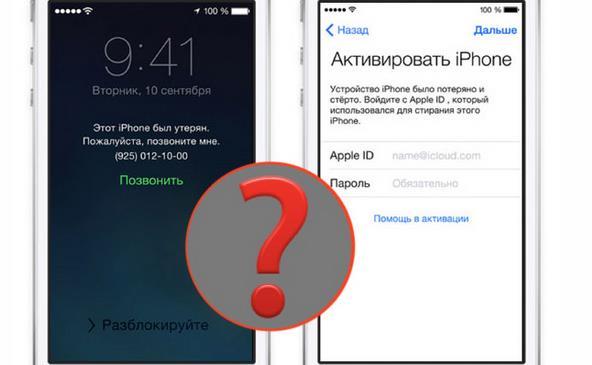 Как осуществить проверку статуса блокировки iPhone, iPad, а также iPod touch