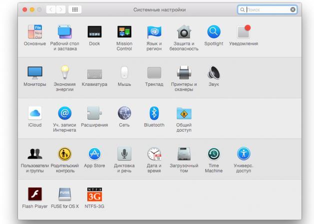 Отключение автокоррекции текста в OS X-1