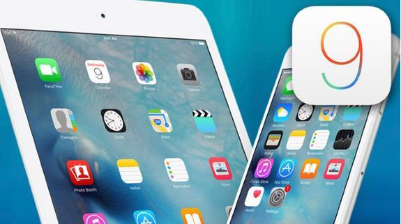 Что нового в iOS 9.0.1