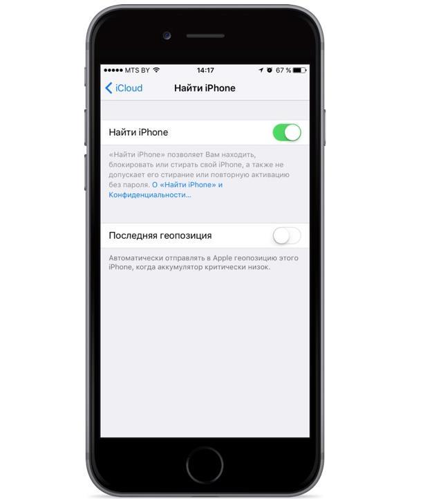 Как откатиться с iOS 9 и с iOS 9.1 на iOS 8.4.1-2