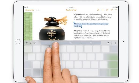 Новые возможности клавиатуры iPad в iOS 9