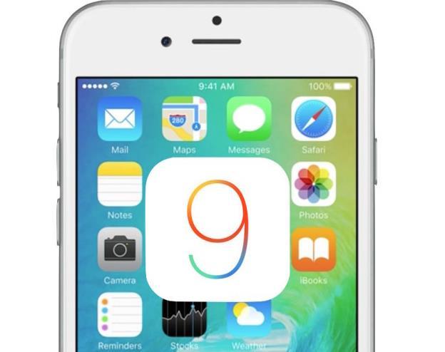 Первые впечатления и отзывы об iOS 9