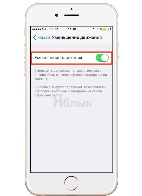 С iOS 9 тормозит iPhone или iPad. Что делать-2