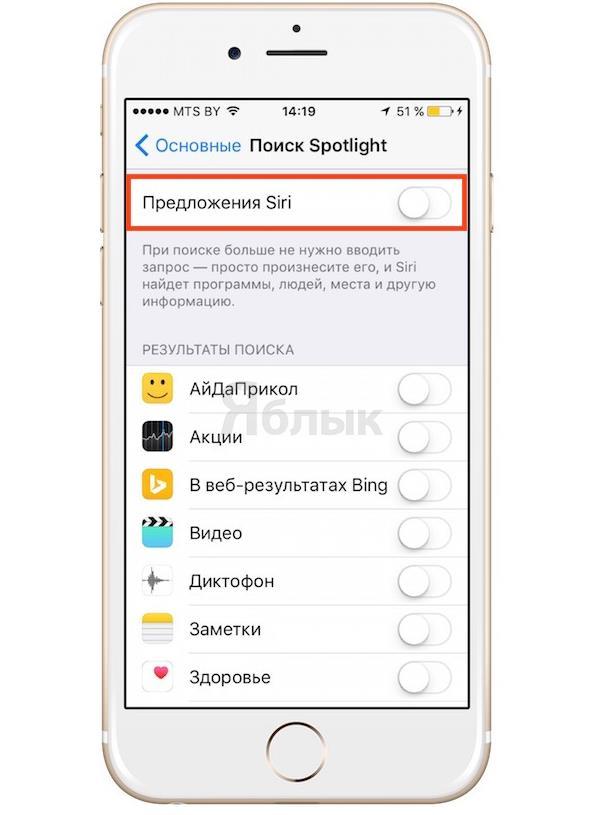С iOS 9 тормозит iPhone или iPad. Что делать-4