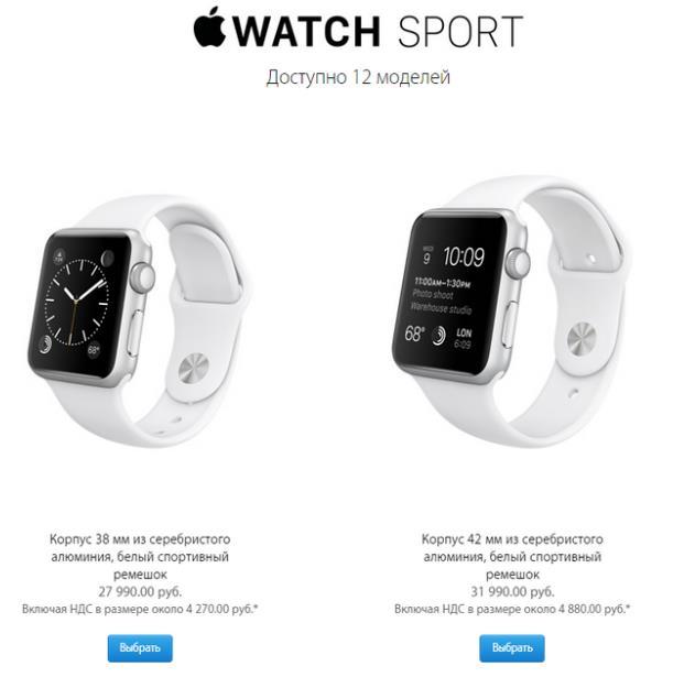 В России техника Apple стали дороже-2