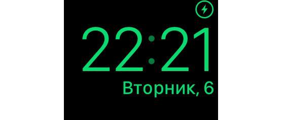 Использование Apple Watch в «Ночном режиме»-2