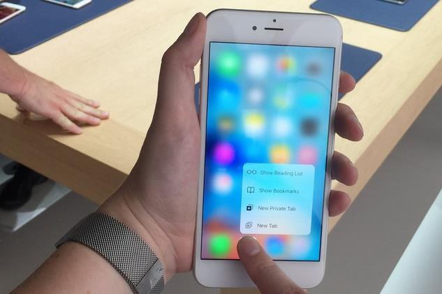 Как настроить чувствительность 3D Touch