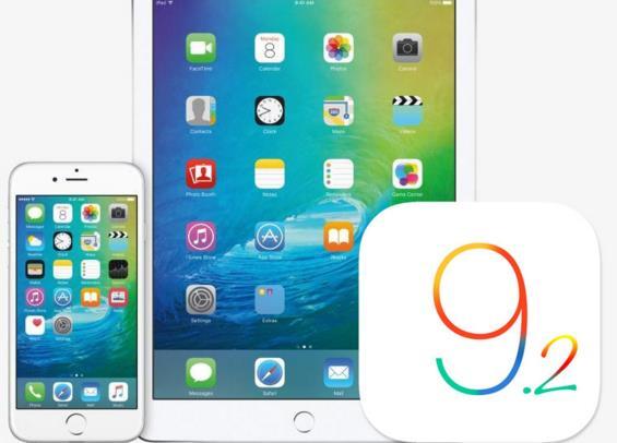 Что нового в iOS 9.2 beta 1