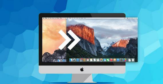 4978362983 способа отката с OS X El Capitan на OS X Yosemite-3