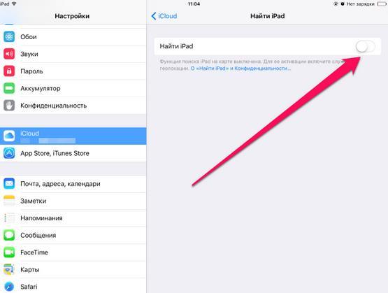 Как сделать непривязанный джейлбрейк iOS 9 -1