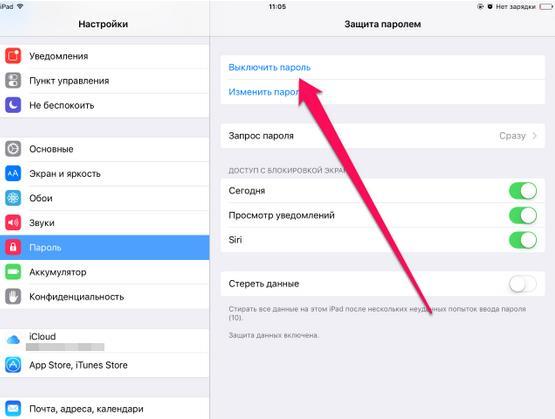 Как сделать непривязанный джейлбрейк iOS 9 -2