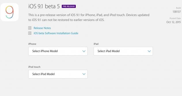Вышел iOS 9.1 beta 5