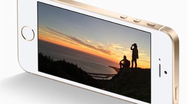 Маленький и мощный – iPhone SE
