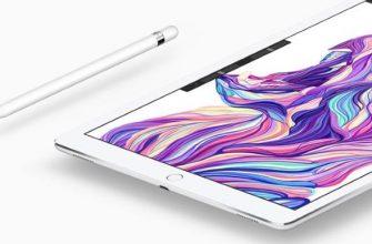 Новинка от Apple: iPad Pro с дисплеем в 9.7 дюймов