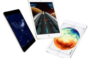 Обзор iPad Pro 9.7