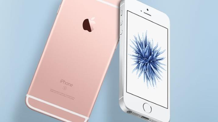 iPhone SE оказался быстрее чем iPhone 6s и Galaxy S7