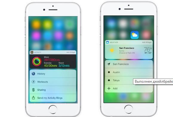 Сделан джейлбрейк iOS 10