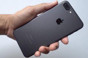 iOS 10.1 beta 4 доступна для загрузки разработчикам и пользователям