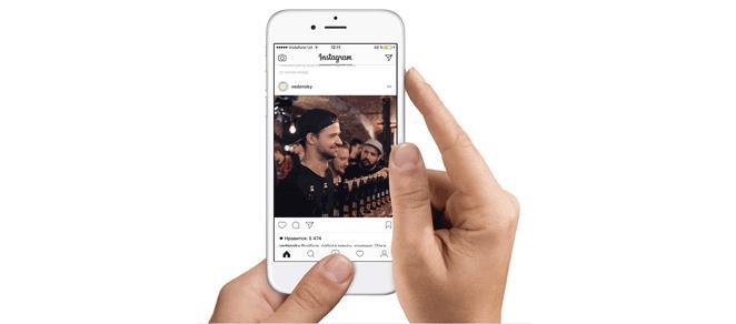 Как сохранить фото и видео из Instagram на iPhone или iPad [Инструкция]